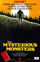 Mysterious Monsters.  These assholes ripped off David Coleman's Bigfoot filmography cover.